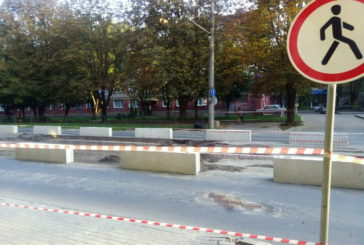 Чому на проспекті Злуки у Тернополі обмежили рух транспорту? (ФОТО)