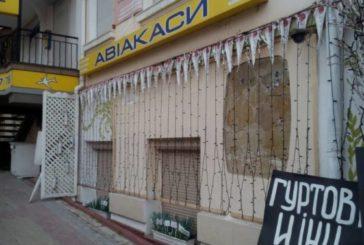 У Тернополі з фасадів будинків демонтували декілька рекламних засобів (ФОТО)