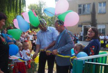 На Теребовлянщині відкрили новий дитячий майданчик (ФОТО)