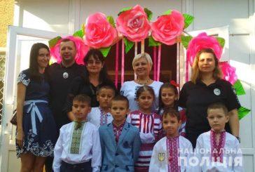 На Теребовлянщині поліцейські провели урок школярам (ФОТО)