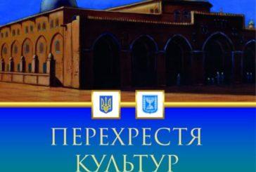 Міжнародний центр культури та розвитку ТНЕУ запрошує на мистецьку виставку «Перехрестя культур. Ізраїль – Україні»