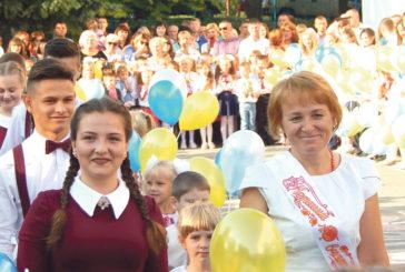 У школу по-новому: як нетрадиційно святкували День знань на Тернопільщині (ФОТО)
