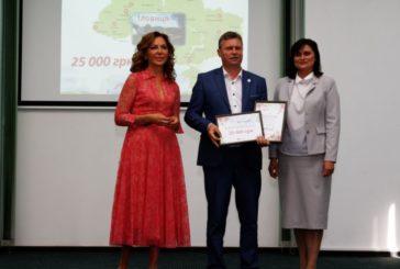 Іловиця, що на Тернопільщині, стала одним із «Неймовірних сіл України» й отримала сертифікат на 25 тисяч гривень (ФОТО)