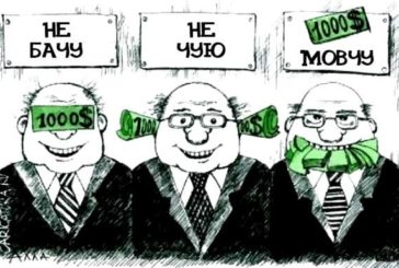 Бюджет українцям «обіцяє», ціни і долар – не слухаються, а влада розводить руками