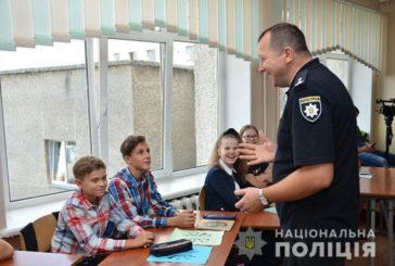 Тернопільські правоохоронці навчали школярів протидіяти булінгу (ФОТО, ВІДЕО)