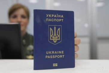 Одружився за паспортом… свого друга: справжня любовна драма розігралася у Тернополі