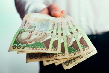 На що жителі Тернопільщини витрачають найбільше грошей