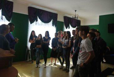 Тернопільські школярі пробували професію на… «смак» (ФОТО)
