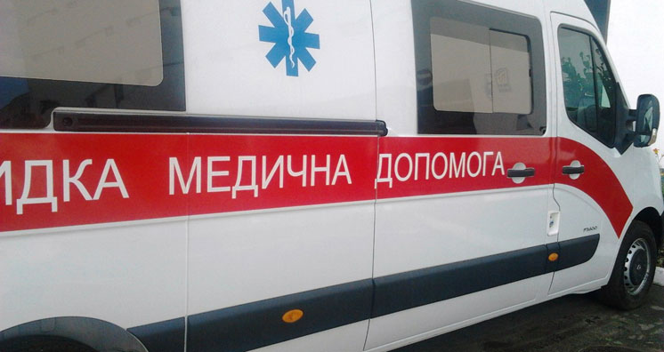 У потязі Рахів-Київ раптово помер чоловік