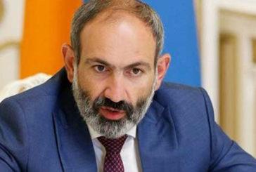 Прем'єр Вірменії наказав роззброїти охорону олігархів і чиновників