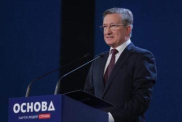 Партія «Основа» на праймеріз обрала Сергія Таруту кандидатом у Президенти