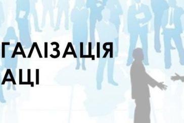 Роботодавці Тернопільщини віддали працівникам 1,5 млн грн заборгованої платні