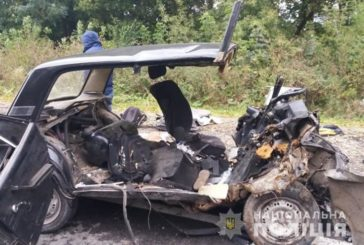 В ДТП на Тернопільщині загинуло троє людей (ФОТО)