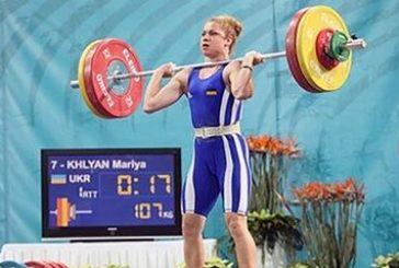 Тернопільська важкоатлетка Марія Хлян – чемпіонка України