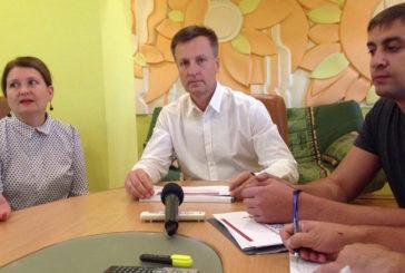 Валентин Наливайченко на Тернопільщині: «Українці хочуть і мають отримати мир, порядок і захист»