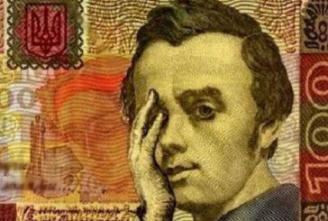 Олігархи гривню здешевлюють – українці за це платять