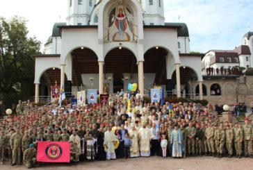 У Зарваниці на Тернопільщині військові зі всієї України просили у Бога миру і спокою для нашої держави (ФОТОРЕПОРТАЖ)
