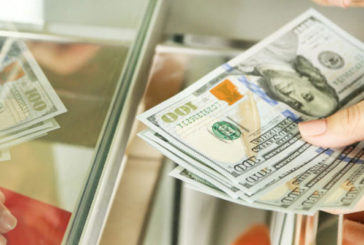 Євро і долар подешевшали
