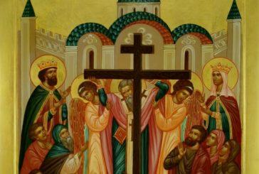 Сьогодні свято Воздвиження чесного і животворящого Хреста Господнього