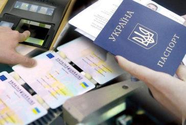 Верховний суд дозволив отримувати паспорти старого зразка
