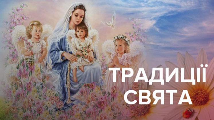 Віри, Надії, Любові та їх матері Софії: дата свята і що не можна робити в цей день
