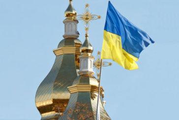 Опублікували докази незалежності Української православної церкви від Росії