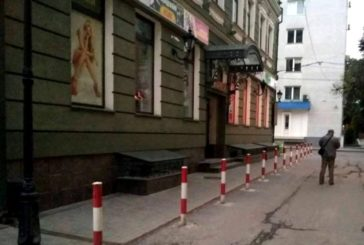 У центрі Тернополя демонтували незаконно встановлені обмежувачі руху (ФОТО)