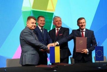 Тернопільщина та Люблінське воєводство підписали Угоду про співпрацю