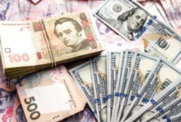 Із «легкої» руки Нацбанку долар і євро сьогодні відчутно подорожчали
