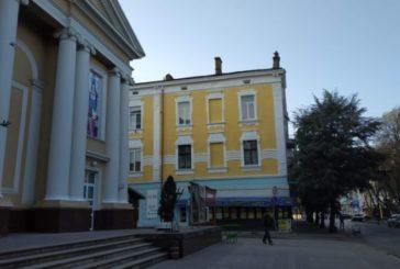 У центрі Тернополя відреставрували один із найстаріших будинків (ФОТО)
