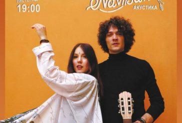 У Тернополі виступлять учасники «Євробачення» – гурт «Naviband – Belarus» (ФОТО)