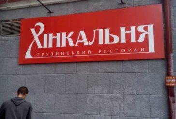У центрі Тернополя демонтували незаконно встановлену рекламу (ФОТО)