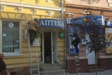 На одній з центральних вулиць Тернополя демонтували незаконну рекламу (ФОТО)