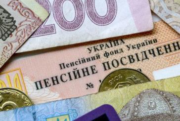 Україна виплатила жителям окупованого Донбасу $3 мільярди пенсій