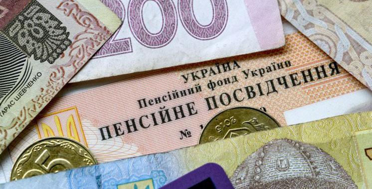 На Тернопільщині – найменша середня пенсія