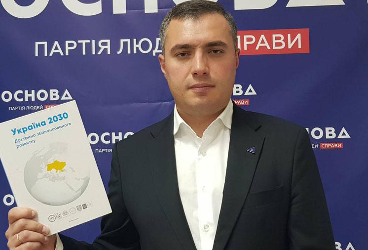 Віктор Забігайло, голова Тернопільської організації політичної партії «Основа»:«Повага – кожному»