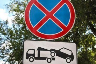 Скоро у Тернополі будуть евакуйовувати неправильно припарковані авто