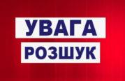 Допоможіть встановити особу зловмисника, який викрав у Тернополі чужу посилку (ВІДЕО)