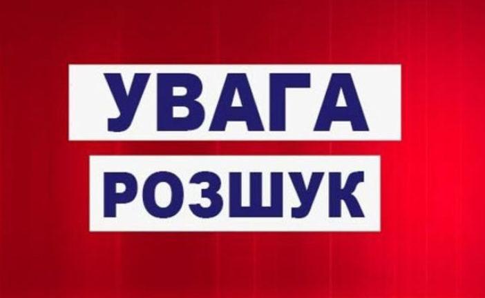 Поліцейські розшукують дівчину причетну до злочину у Тернополі (ВІДЕО)