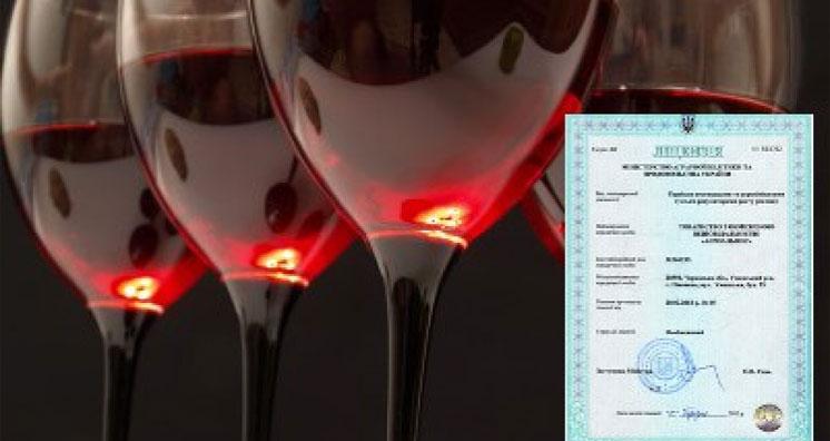 Скільки вартуватиме ліцензія на роздрібну торгівлю алкоголем?