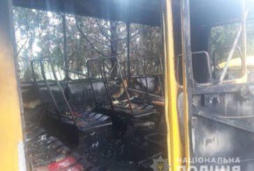 На Закарпатті, 12-річний хлопчик граючись запальничкою, випадково спалив автобус (ФОТО)