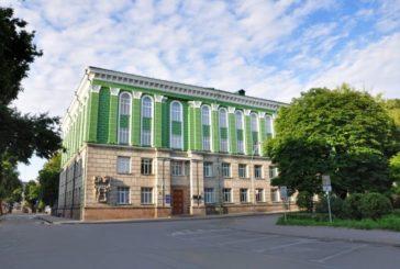 У Тернопільському медуніверситеті відкриють «Криївку»