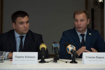 Павло Клімкін: «Тернопільщина має унікальні переваги для інвесторів»