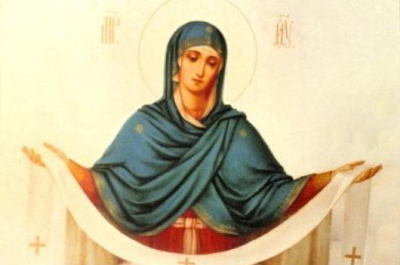 Під Твою милість прибігаємо, Богородице! Сьогодні українці святкують Покрову