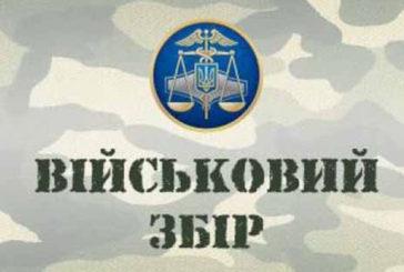 Платники Тернопільщини сплатили понад 207 млн грн «патріотичного» збору