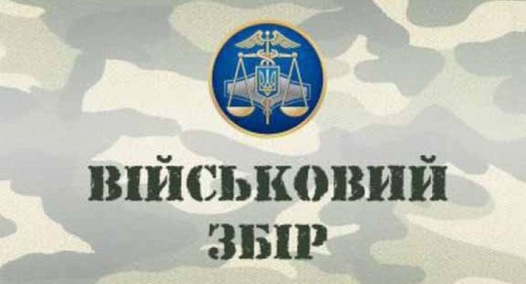 Податківці Тернопільщини звертають увагу на введені в дію нові коди бюджетної класифікації ПДФО та військового збору