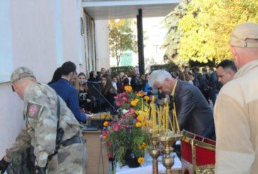 У Кременці відкрили пам'ятну дошку воїну АТО Віталію Фурсику (ФОТО)