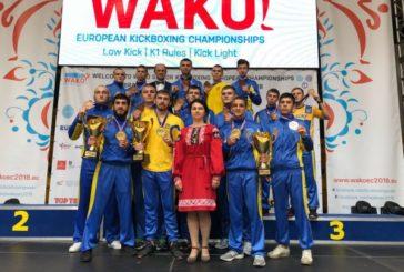 Тернопільські кікбоксери Данило Рибченко та Максим Грейцар – бронзові призери чемпіонату Європи
