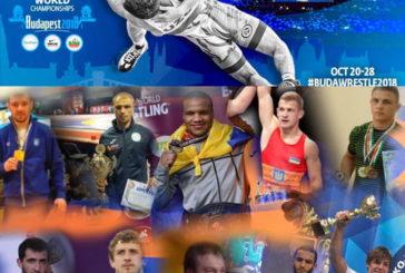 Тернопільський борець Андрій Антонюк бере участь на чемпіонаті Світу в Угорщині