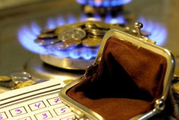 Тернополяни можуть запастися газом на зиму: послуга почала працювати з 9 вересня